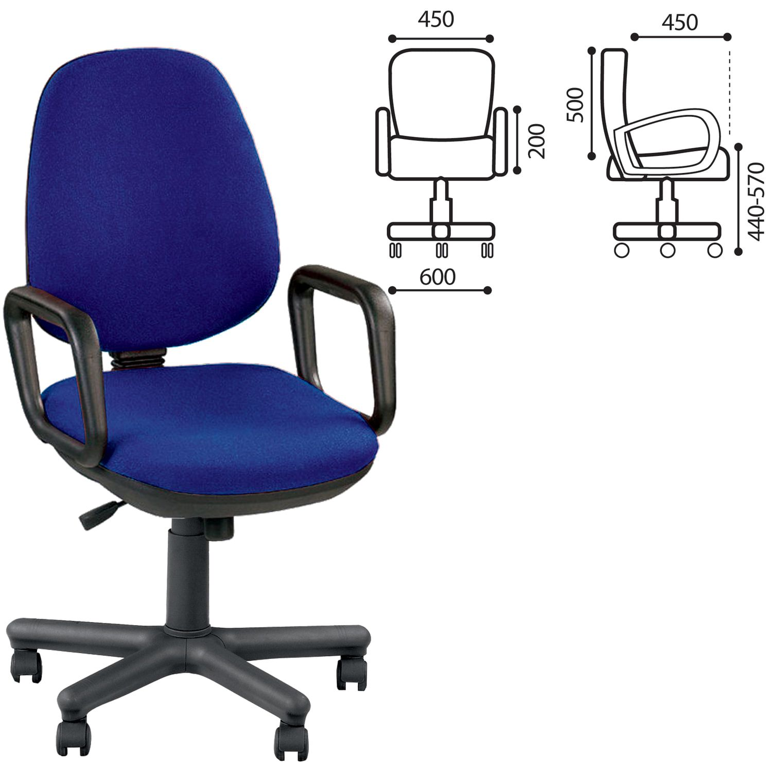 """Armchair """"Comfort GTP"""", with armrests, blue"""