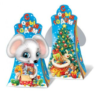 """New Year's gift """"Sugar"""" Mouse, set of sweets 600g."""