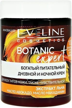A rich nourishing day and night cream – the extract of flax, avocado oil, macadamia oil series botanic expert, Eveline, 100 ml