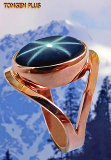 585 gold ring with star sapphire