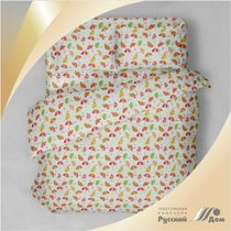 Bed linen Parasols