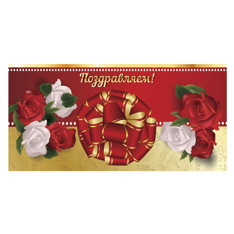 "BRAUBERG / Money envelope ""Congratulations"", 166x82 mm, selective varnish, ""gold"""