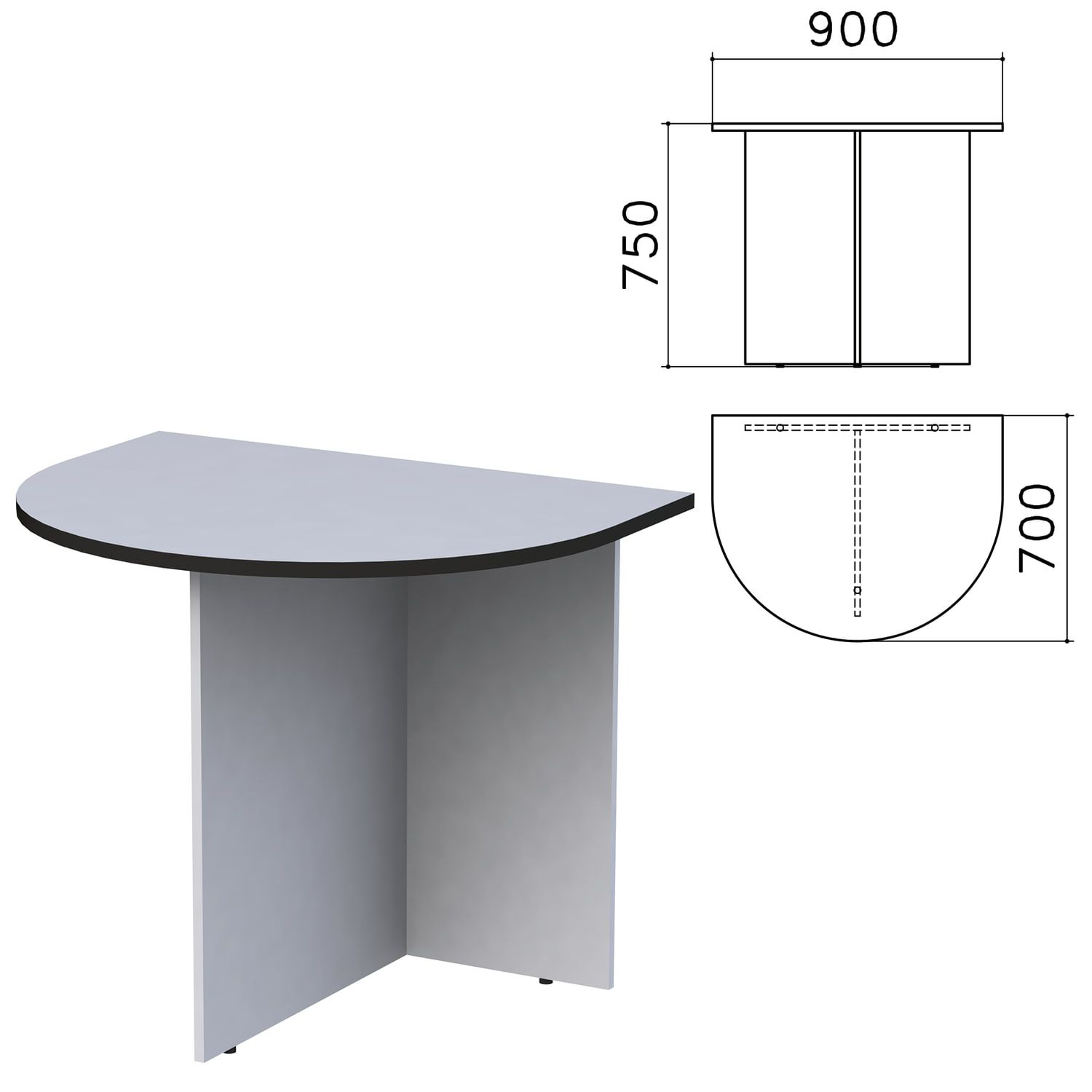 Table to the negotiating table (640112) Monolith, 900 x700s750 mm, grey