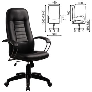 BP-2PL office chair, perforated leather, black