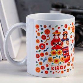 """Mug """"Kirov"""" Dymkovo toy, 300 ml"""