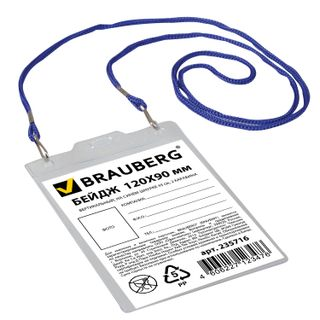 BRAUBERG / LARGE vertical badge with blue lace 45 cm, 2 carabiners, 120x90 mm