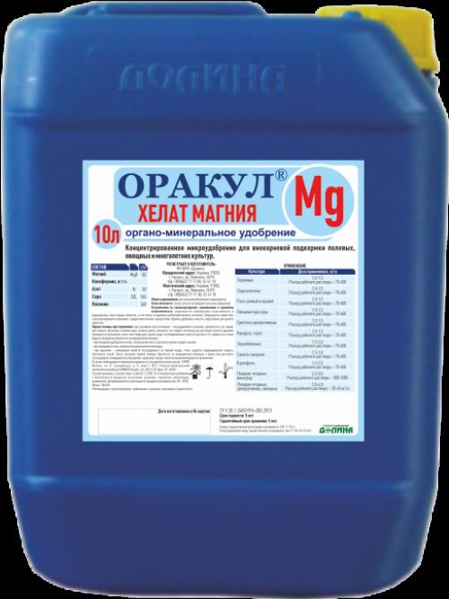 Oracle / Microfertilizer magnesium chelate (colofermin), 10 liters