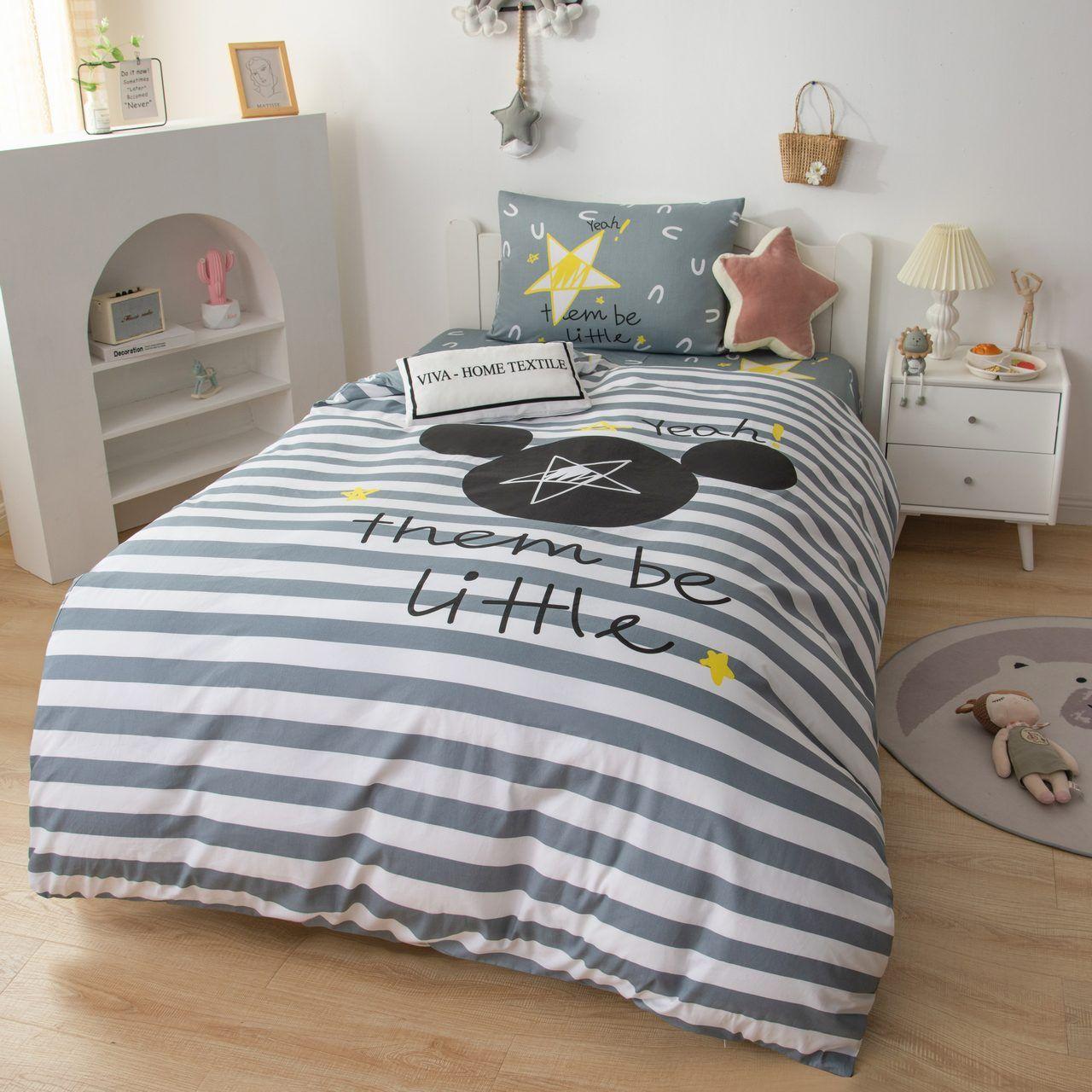 Sitrade / Sateen Bedding Set Child CD034, 1.5 sleeping pillowcase 50-70