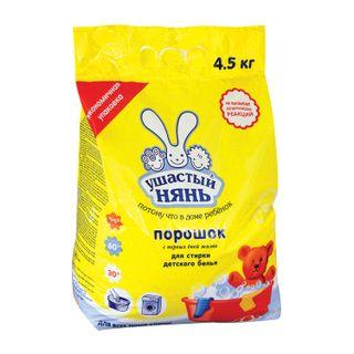 Laundry detergent for all types of washing USHASTY NYAN 4.5 kg
