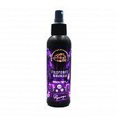 Scythia / Hydrolat premium with silver ions, Lavender, 150 ml