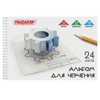 PIFAGOR / Sketchbook, 24 sheets A4, comb, 160 g / m2