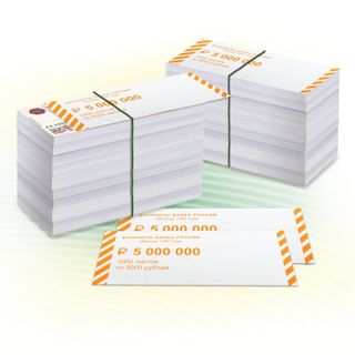 Overlays for packing banknote spines, set of 2000 pcs., Face value of 5000 rubles.