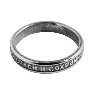Ring Save and protect 70019