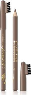 Contour eyebrow pencil light brown eyebrow pencil series, Eveline