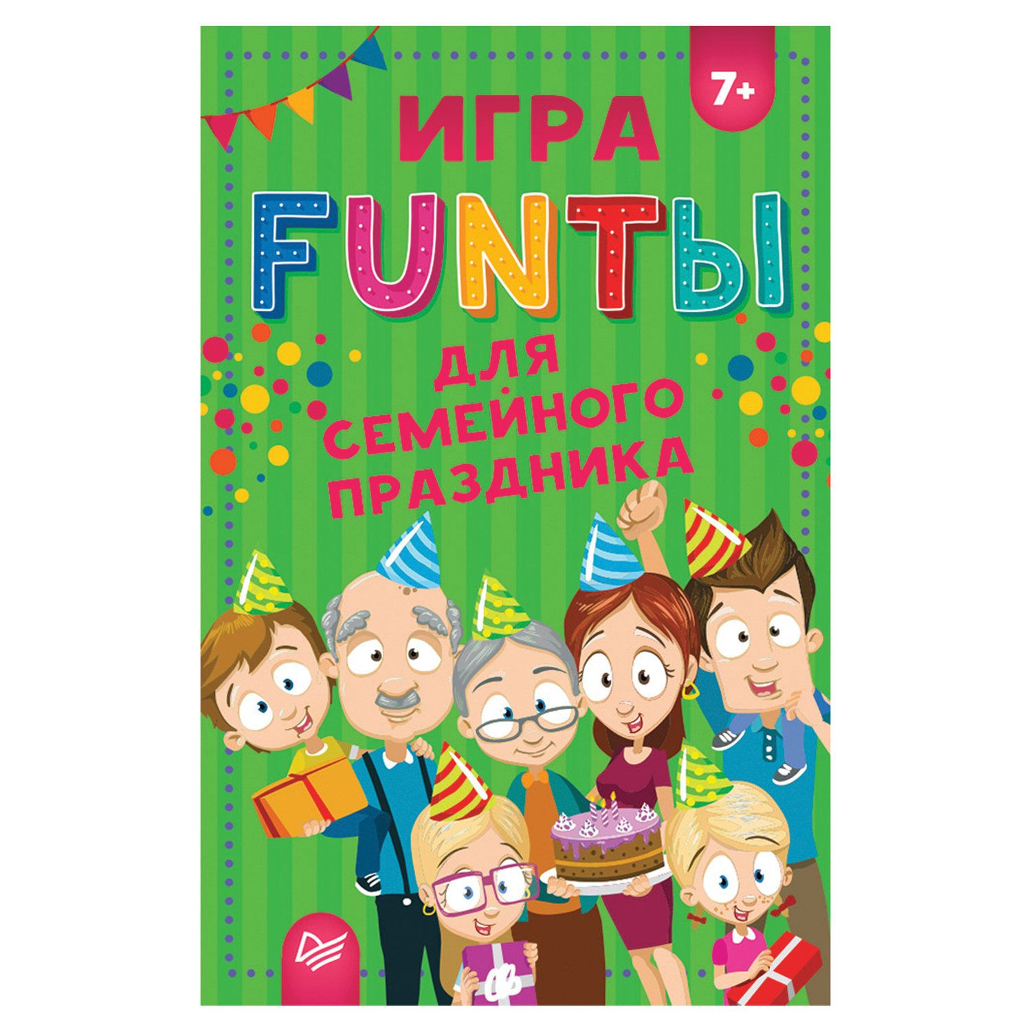 """Game card """"FUNS for a family holiday,"""" Peter"""