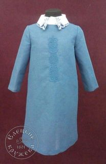 Baby dress with collar blue