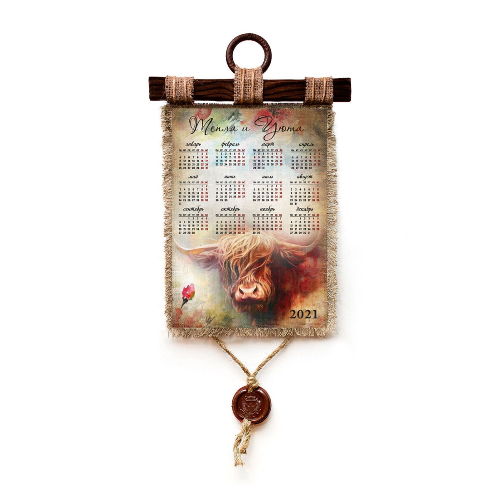 "Universal scroll / Wall calendar ""2021 Warmth and comfort"" with a pendant made of sealing wax, A4 format vertical"