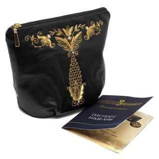 Vaza Leather Cosmetic Bag