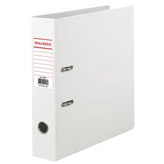 Folder-Registrar BRAUBERG with double-sided PVC coating, 70 mm, white