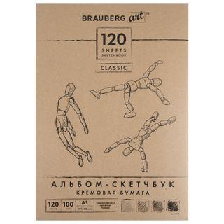 Skitzbook, ivory 100 g/m2, 297 x420 mm, 120 sheets, firmware, BRAUBERG ART