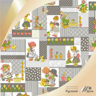 The Gardener Pillow Case