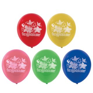 """GOLDEN FAIRY TALE / Balloons 12 """"(30 cm), SET of 5 pieces, assorted 5 colors, with a picture"""" Congratulations """", package"""