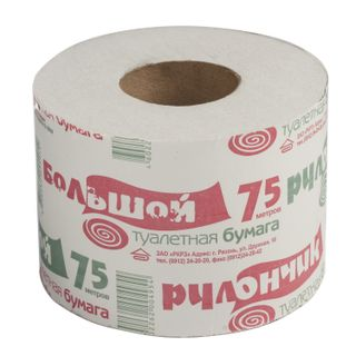 Roll large / Toilet paper, household 75 m, on the sleeve (economy)