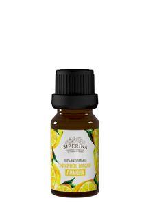 Lemon essential oil SIBERINA
