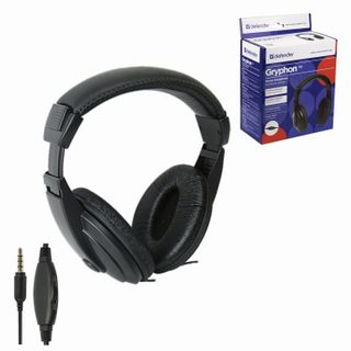 DEFENDER / Headphones HN-751, wired, 2 m, stereo, full-size, volume control