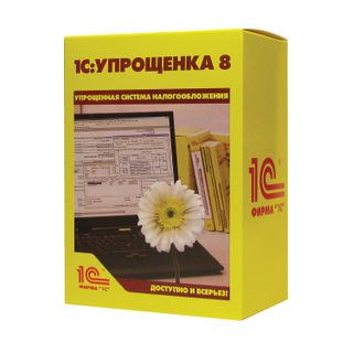 """1C / Software product """"1C: Simplified 8"""", DVD box"""