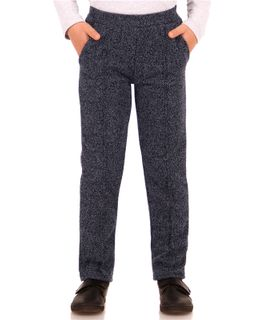 Trousers for the boy school
