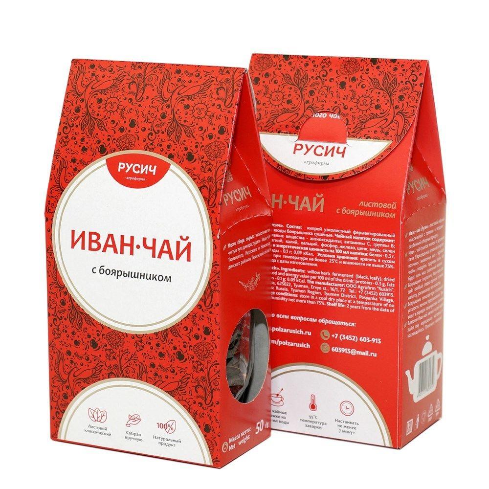 "Ivan-tea ""RUSICH"", leaf with hawthorn, 50 g"