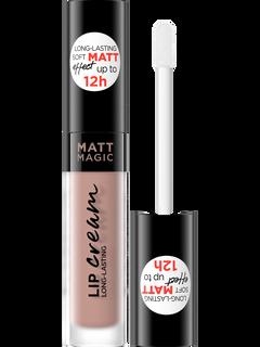 Liquid matte lipstick No. 14, series magic matt lip cream, gloss, 4.5 ml