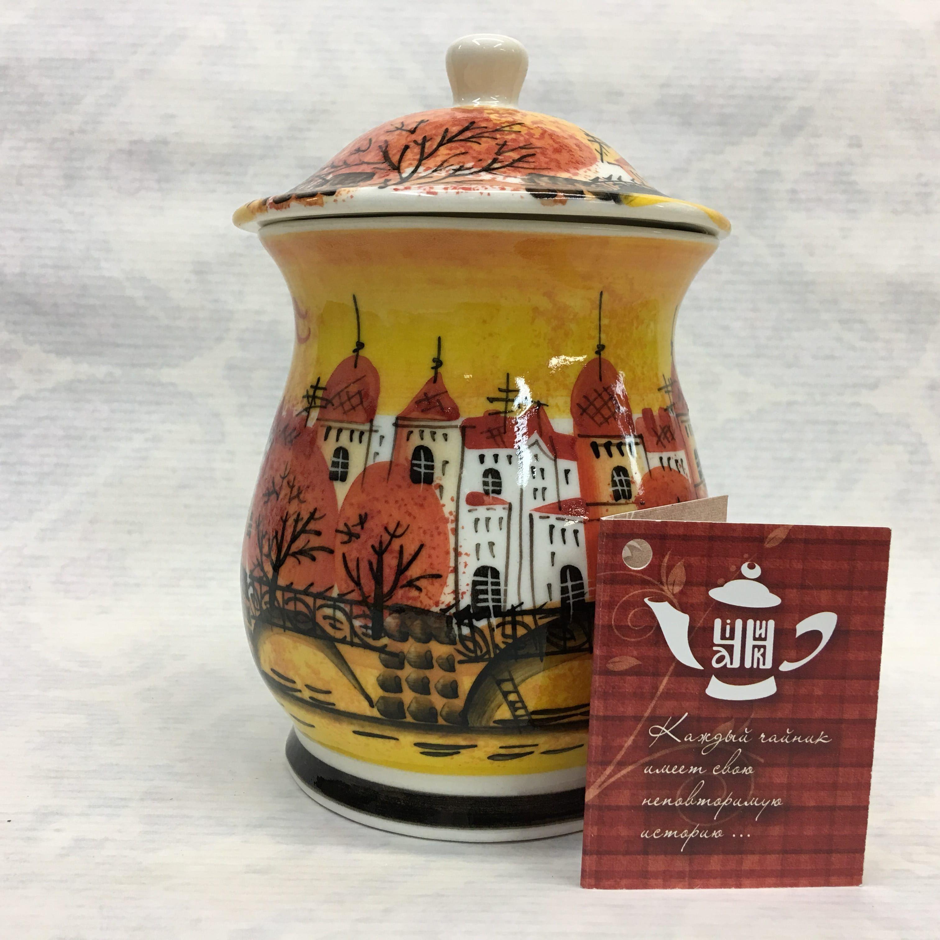"""Cheerful porcelain / Porcelain sugar bowl """"Gorodok"""", author Ogorodnikova O."""
