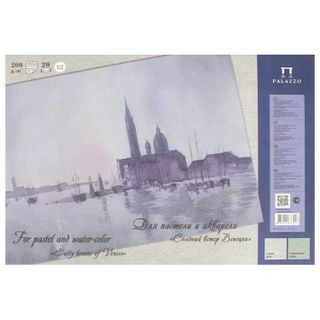 Folder for pastel and watercolor/tablet A3, 20 sheets, 2 color, 200 g/m2 tinted paper,