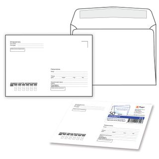 Envelopes C5 (162х229 mm), glue,