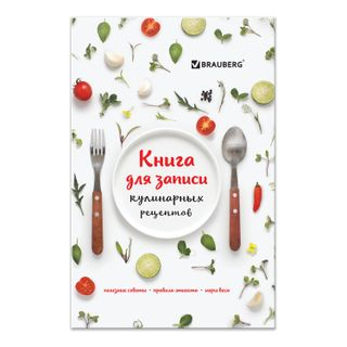 Book for recording culinary recipes, A5, 80 sheets,