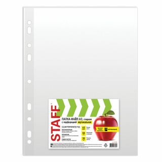 Folders files LARGE FORMAT (297x420 mm) A3, VERTICAL, SET of 50 PCs., 35 µm, STAFF Manager