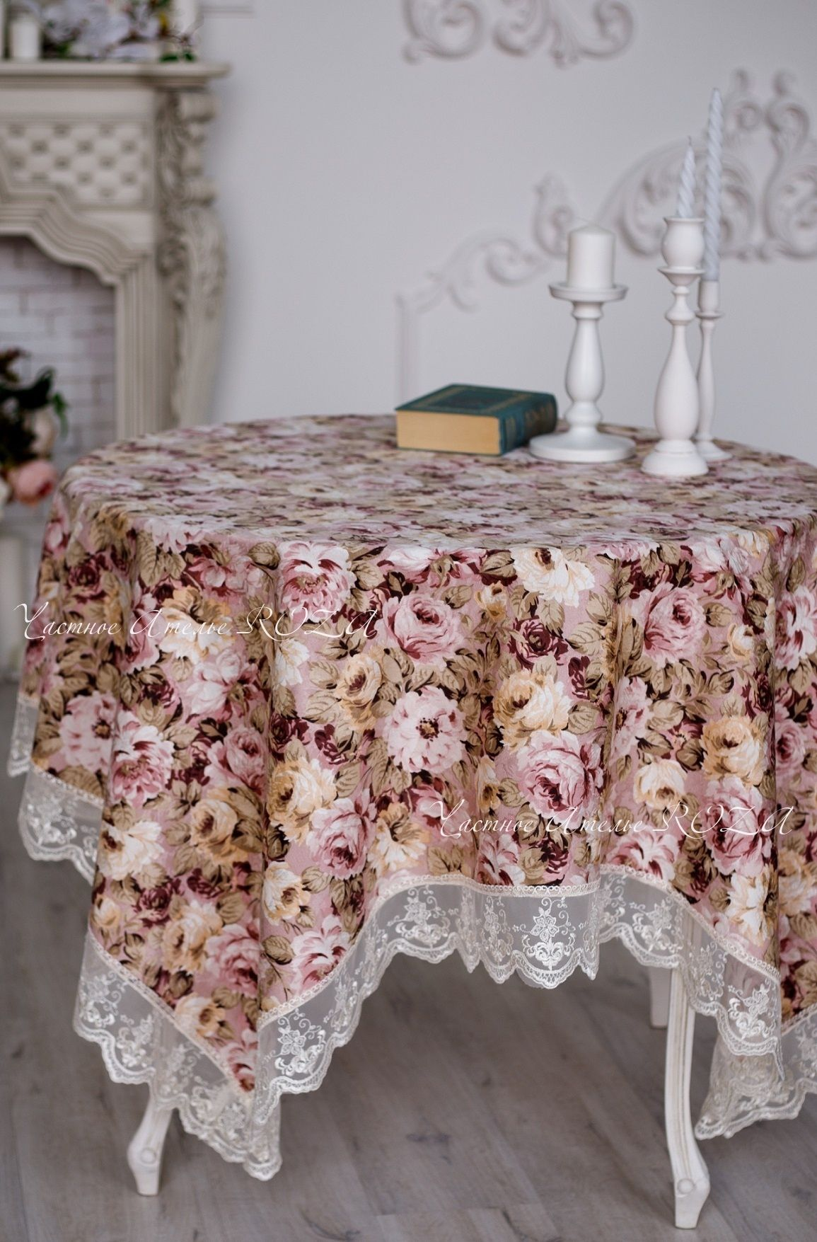 Tablecloth with lace Sharmon
