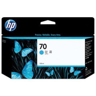 Inkjet cartridge HP (C9452A) DesignJet Z2100 / Z5200 / Z5400, # 70, cyan, original