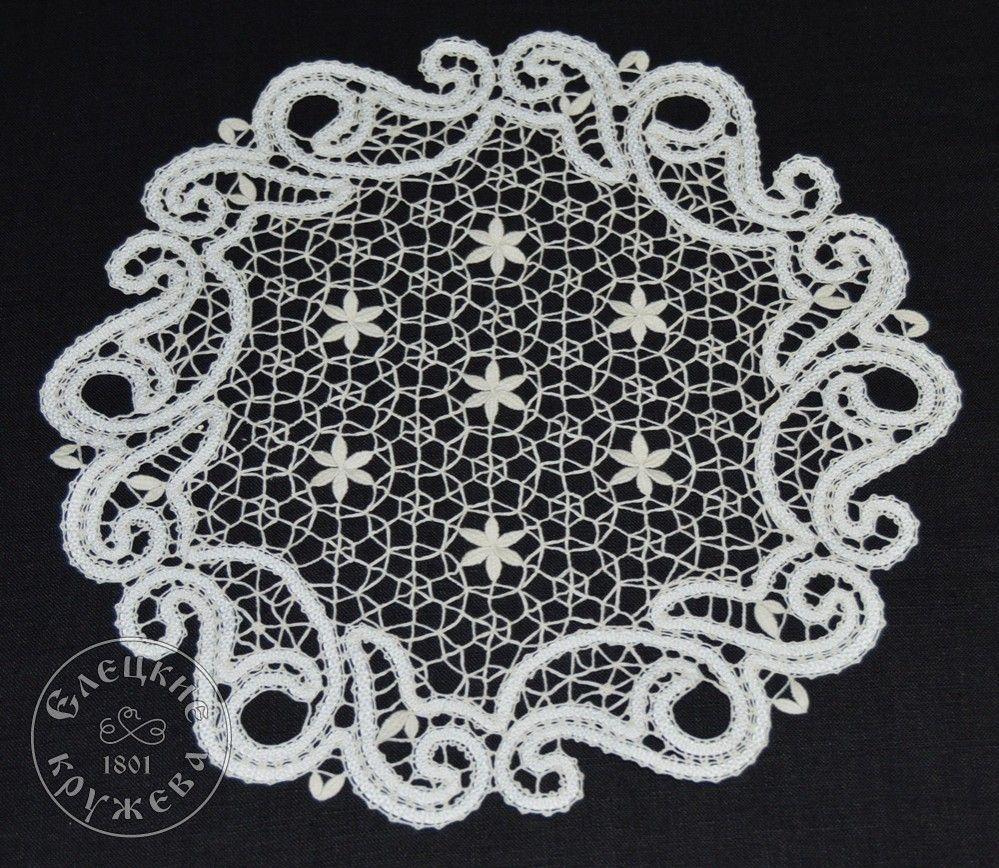 Yelets lace / Lace napkin С685