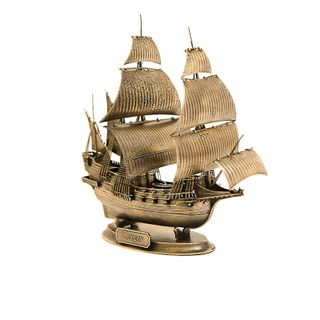 The Model Of The Galleon