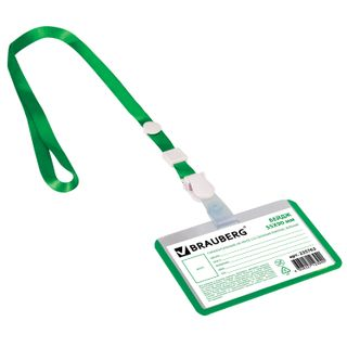 Badge student horizontal (55х90 mm), tape with removable clip, GREEN, BRAUBERG