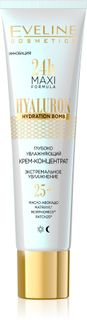Deeply moisturizing cream concentrate 25+ 24h series maxi formula, Avon, 40 ml