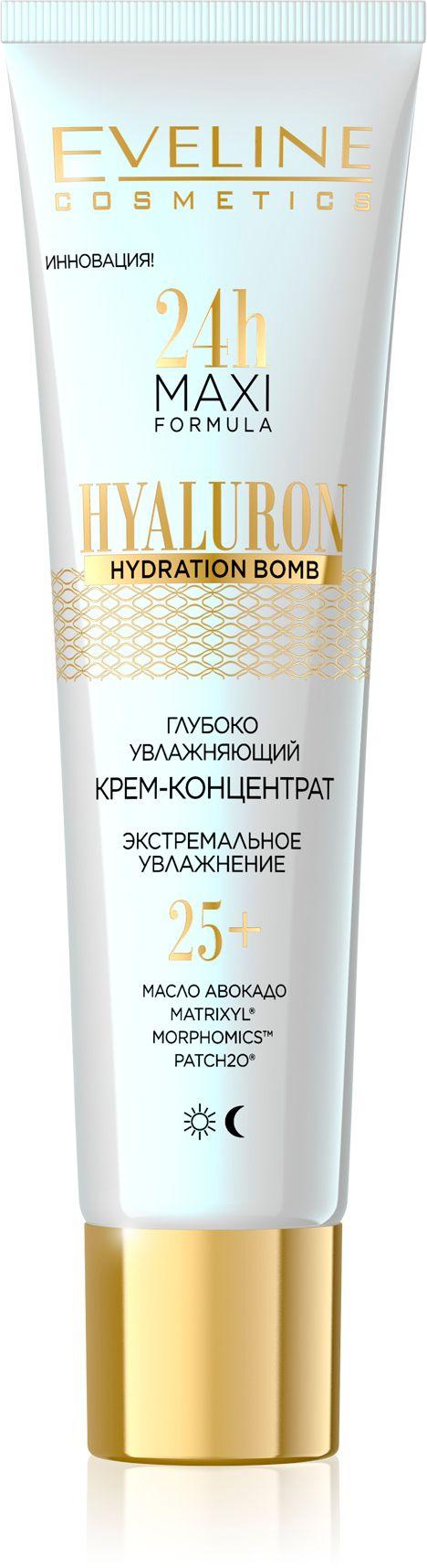 Deeply moisturizing cream concentrate 25+ 24h series maxi formula, Avon, 40 ml