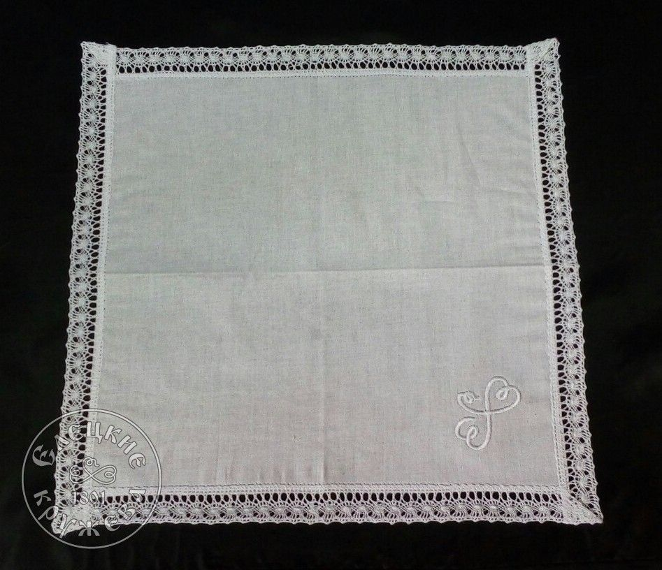 Yelets lace / Linen table napkin С1571