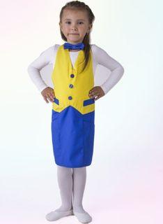 Waiter - children's costume-profession
