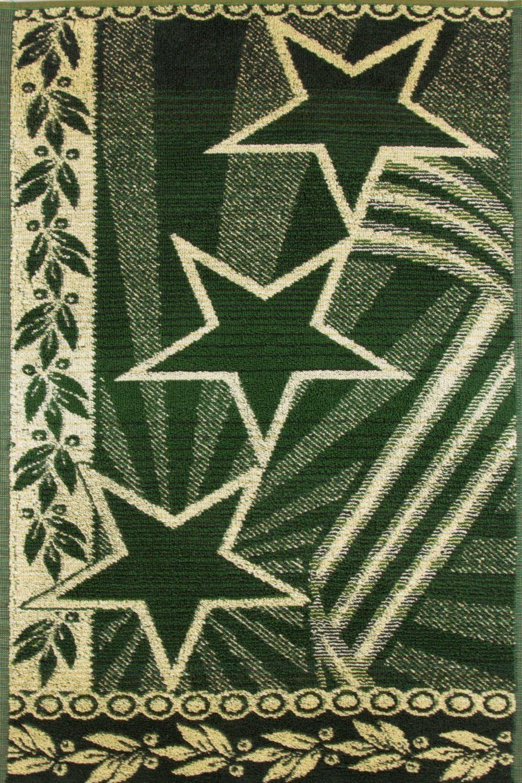 Lika Dress / Towel Three stars Art. 1441