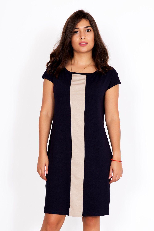 Lika Dress / Dress Olga Arth. 4018