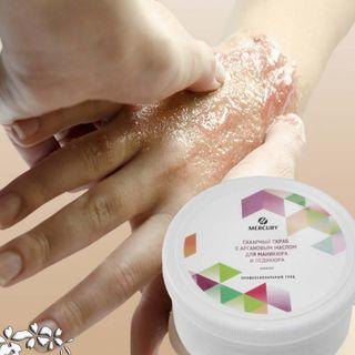 Sugar scrub for hands and body coconut